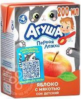 Сок детский АГУША яблоко с мякотью 0.2