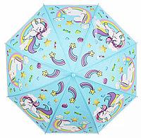 Зонтики единороги