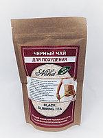 Черный листовой чай для похудения, 100гр, Индия