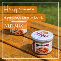 Натуральная арахисовая паста Nutmix