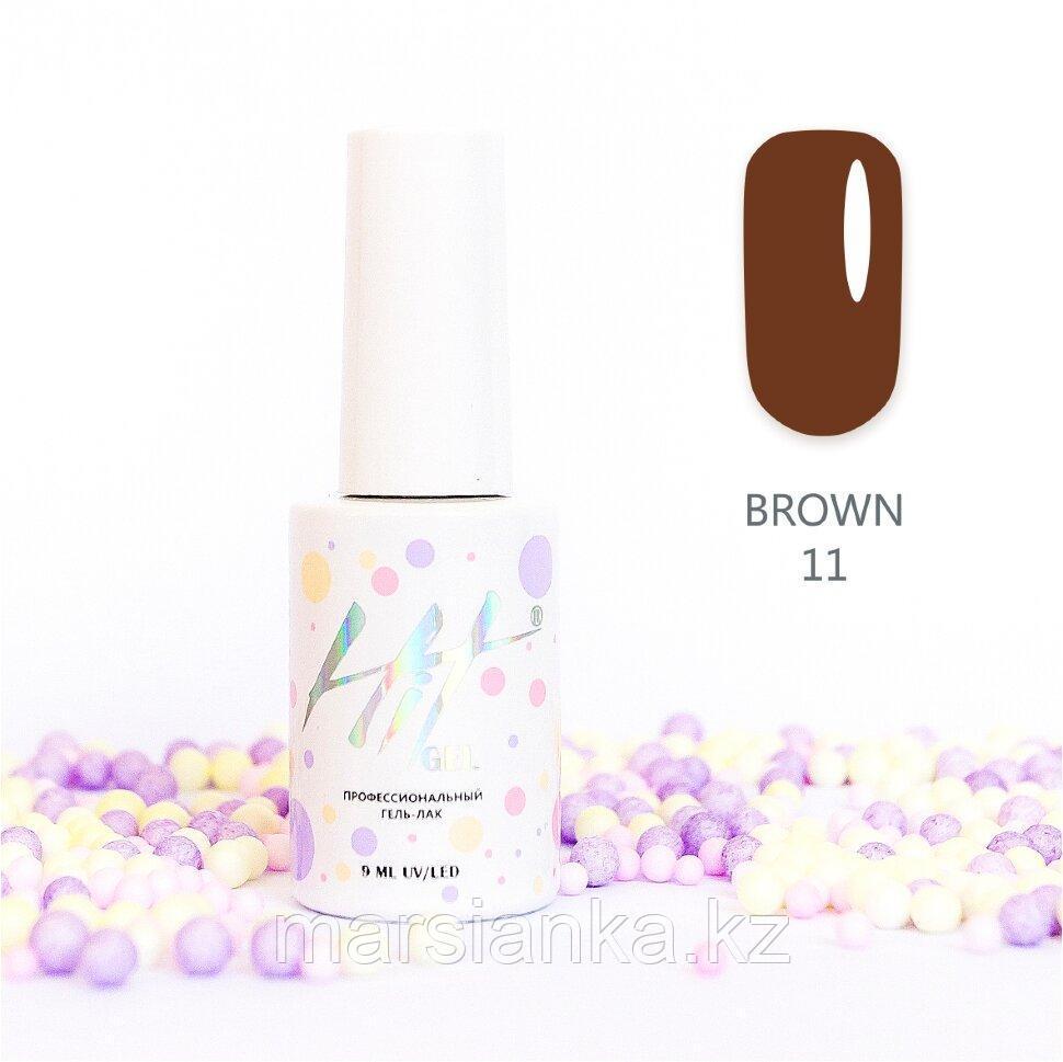 Гель-лак HIT gel Brown №11, 9мл