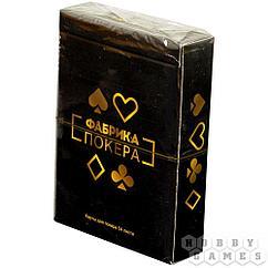 Карты для покера Фабрика Покера