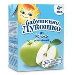 Сок детский Бабушкино лукошко яблоко 0.2