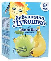 Сок детский Бабушкино лукошко яблоко-банан с мякотью 0.2