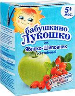 Сок детский Бабушкино лукошко яблоко-шиповник 0.2