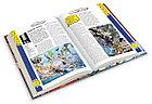 Мир фантастики. Спецвыпуск №4 «100 лучших фантастических комиксов», фото 3