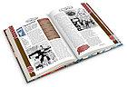 Мир фантастики. Спецвыпуск №4 «100 лучших фантастических комиксов», фото 7
