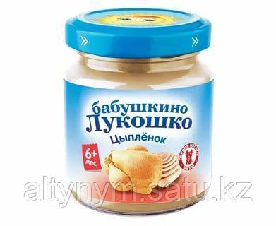 "Пюре детское ""Бабушкино Лукошко"" цыплёнок 100г"