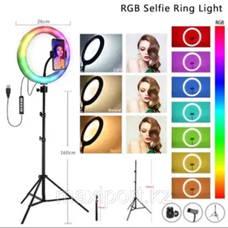Кольцевой селфи свет 26см Tik tok RGB все цвета со штативом до 210см