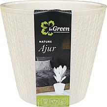 Горшок для цветов Ajur D 200мм, 4л сливочный