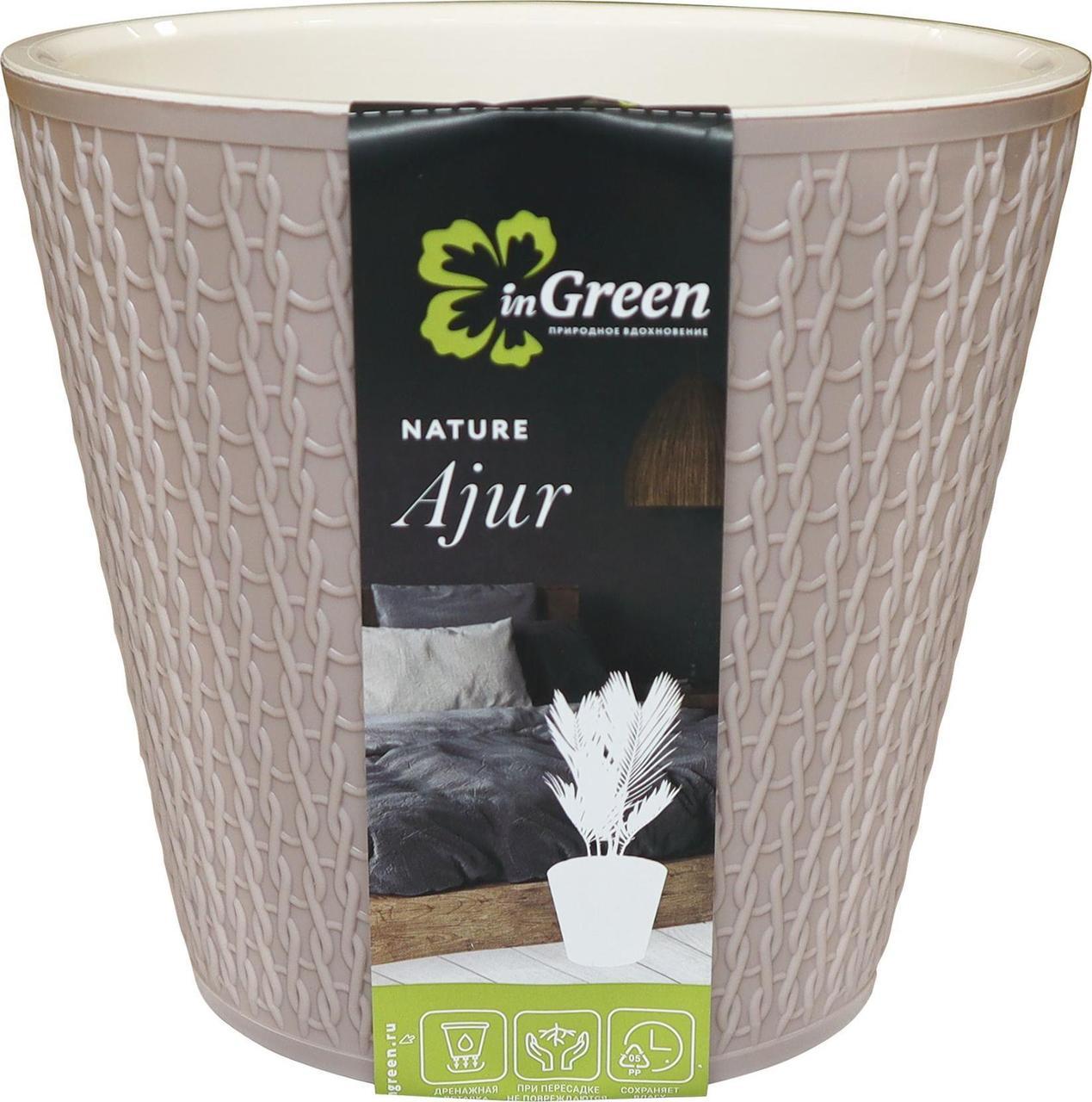 Горшок для цветов Ajur D230мм/5л молочный шоколад