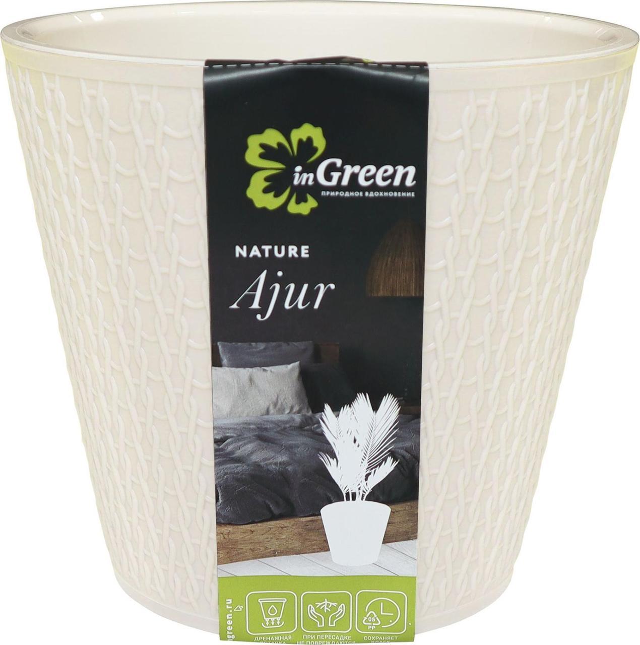 Горшок для цветов Ajur D 230мм, 5л сливочный