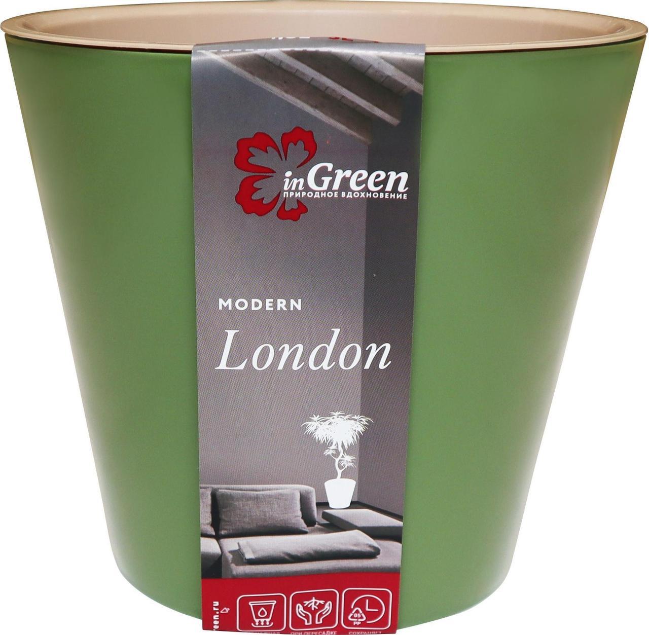 Горшок для цветов London 200 мм, 4л оливковый