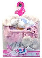 Одежда для кукол - зимняя версия - костюмчик и меховые наушники, от 1 года
