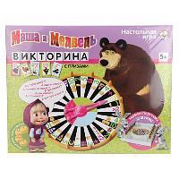 Игра настольная. Викторина Маша и Медведь