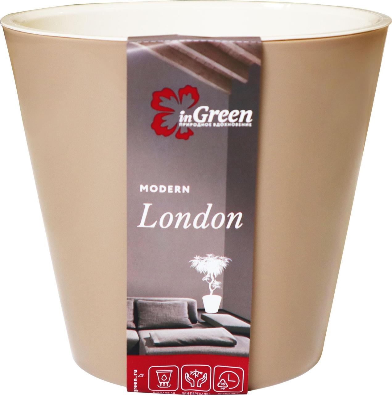 Горшок для цветов London 330 мм, 16л на колесиках молочный шоколад