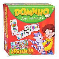 Игра настольная. Домино+Пазлы (18 элементов). Для Малышей