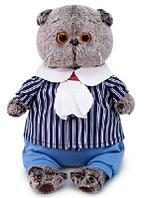 Кот Басик в морском костюме 25 см мягкая игрушка