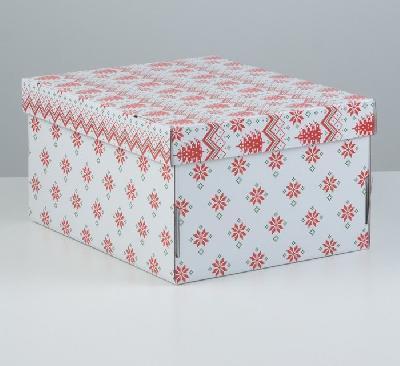 """Складная коробка """"Елочки"""", 31,2 х 25,6 х 16,1 см 4432288"""