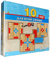 Игра настольная. 10 игр в 1. Игры для всей семьи