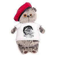 Кот Басик в футболке с принтом Плюшевая революция 22 см