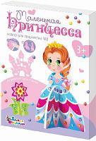 Набор для творчества из страз Принцеса 3- D набор № 3