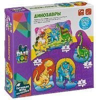 Набор пазлов Динозавры, Bondibon, 4 пазла, 21х6х22 см.