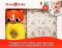 """Детский подарочный набор """"Котик"""" (погремушка+ прорезыватель) 3630313"""