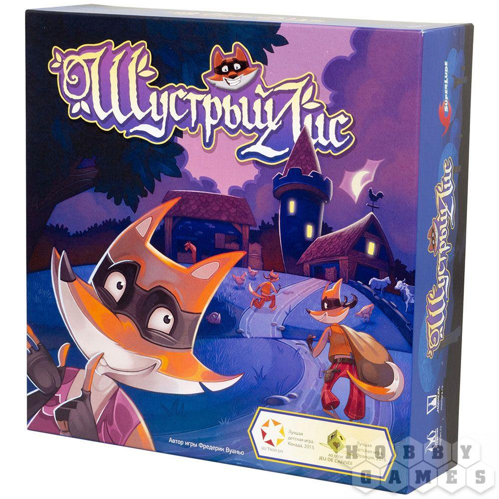 Настольная игра: Шустрый лис