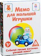 """Игра развивающая """"Мемо для малышей Игрушки"""" 4281968"""