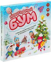 """Настольнаяи игра """"Новогодний бум"""" 1316603"""