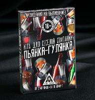 """Игра для веселой компании """"Пьянка-гулянка"""" 2548714"""