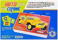 """Настольная обучающая игра """"Автосервис"""", работает от батареек, №SL-00887 2848150"""