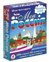 Игра настольная (карточная) Моя Россия