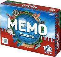 """Игра Мемо """"Москва"""" (50 карточек)"""