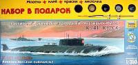 """Набор подарочный-сборка """"Подводная лодка """"Курск""""44,5см (Россия)"""