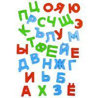 Набор Первые уроки на магнитах (33 буквы) (в пакете)