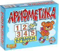 """Кубики """"Арифметика"""" 12 шт"""