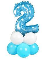 Букет из шаров «Цифра 2», фольга, латекс, набор 9 шт., цвет голубой, звёзды