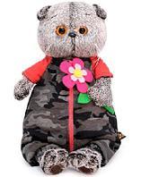 Кот Басик в камуфляжном комбинезоне 25 см мягкая игрушка