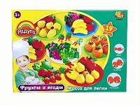 """Масса для лепки. Набор """"Фрукты и ягоды"""", 6 баночек массы разных цветов с тематическими аксессуарами"""