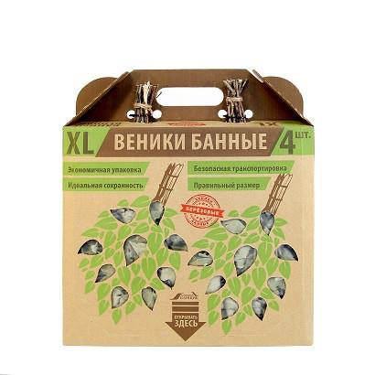 Набор березовых веников в коробке, 4 штуки