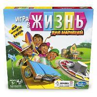 Игра настольная Hasbro Games Игра в жизнь Джуниор