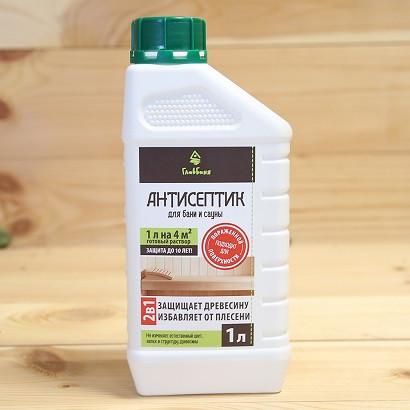 Антисептик для бани и сауны от производителя