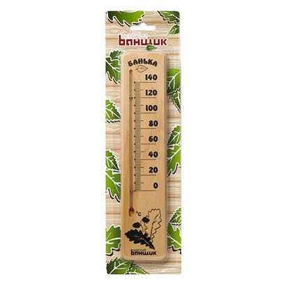 "Жидкостный термометр для бани ""Классика"", малый"