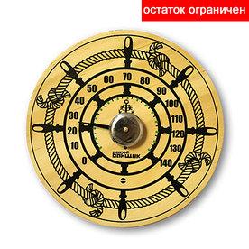 """Термометр для бани и сауны """"Штурвал"""""""