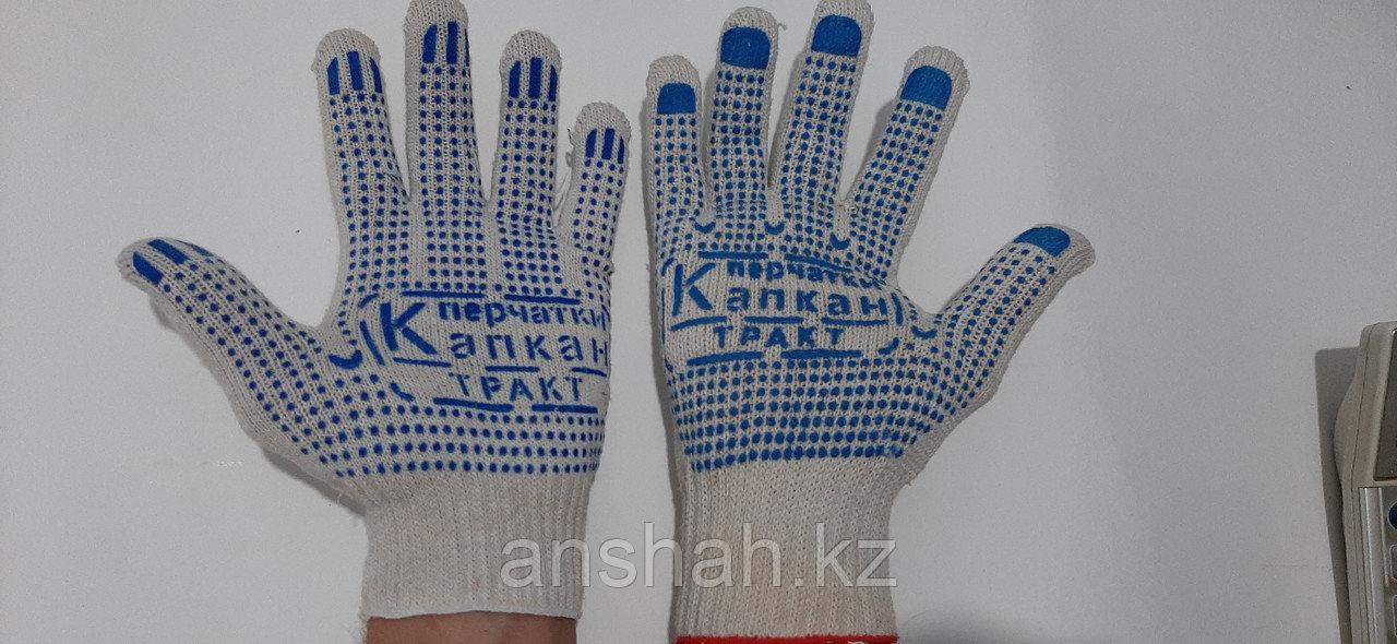 Перчатки капкан тракт  плотные 5 нитки 7,5 класс 65 грам  РОССИЯ