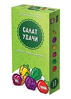 Настольная игра: Салат удачи, арт 915259