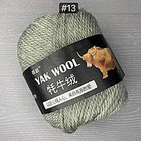 "Пряжа для ручного вязания ""Yak wool "", 100 гр, белый серый"
