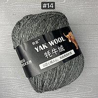"Пряжа для ручного вязания ""Yak wool "", 100 гр, белый темно-серый"